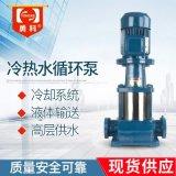 GDL125立式不鏽鋼多級泵 建築工地農用灌溉水泵