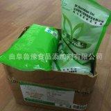 广州现货直销 食品级三氯蔗糖