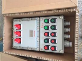 电机正反转防爆配电箱