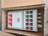 電機正反轉防爆配電箱