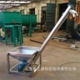 不鏽鋼輸送機 可移動圓管螺旋輸送機 U型螺旋輸送機