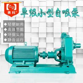 卧式家用小型自吸水泵 增压水泵工业建筑自吸泵