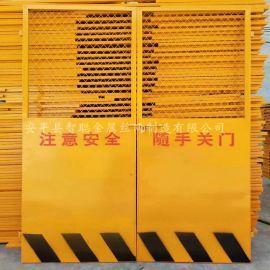 供应工地临时人货电梯门 黄色安全警示井口电梯门 升降机门定做