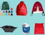 專業材質束口袋,絨布束口袋,禮品絨布袋