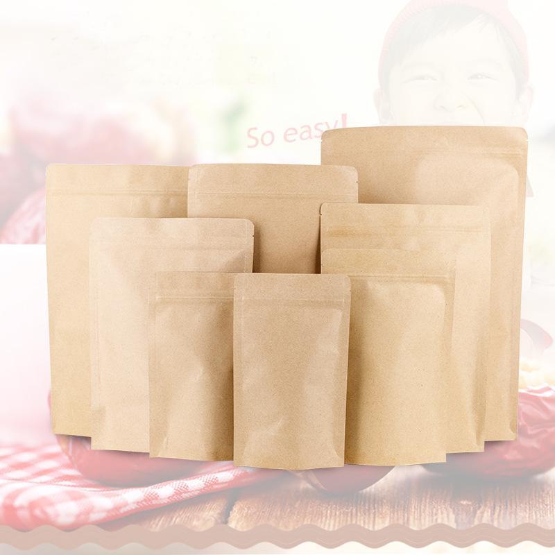 牛皮紙袋定做乾果防油鍍鋁袋真空食品包裝袋茶葉袋自立拉鍊袋