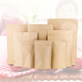 牛皮纸袋定做干果防油镀铝袋真空食品包装袋茶叶袋自立拉链袋