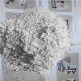 供應優質輕質碳酸鈣 6250目超細輕鈣粉