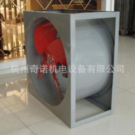 供应SFWK-3型0.15KW方形铁叶耐高温高湿轴流通风机