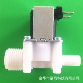 进水口四分螺纹gG1/2出水口三分9.6mm厂家定制电磁阀水阀