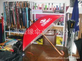 定制伞、定制木杆木柄广告雨伞、上海雨伞定制工厂