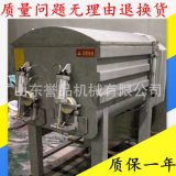 香腸拌餡機 商用斜板式漿葉1200型真空自動出料PLC控制變頻攪拌機