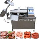 变频高速肉泥斩拌机 支持定制不同型号斩拌设备 水饺陷自动出料机