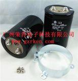 電解電容 CEB系列2700UF400V