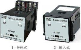 常州大创DC2601温湿度控制器