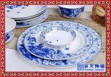 欧式陶瓷餐具 高档青花餐具描金