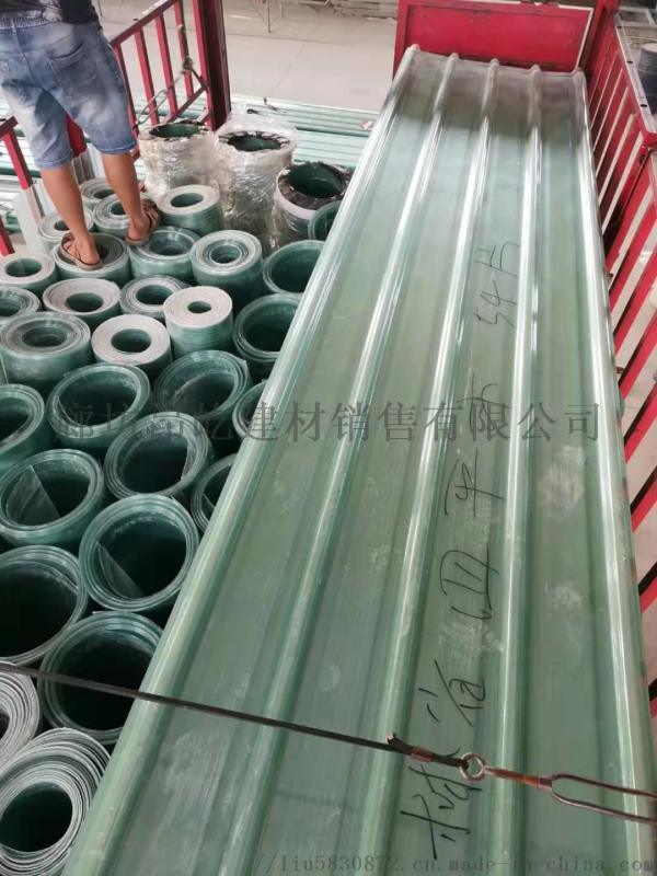 FRP阳光板采光板防腐板阻燃板厂家