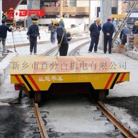 汽车智能物流15吨轨道     轨道转运车