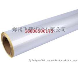河南广告级反光膜3000系列