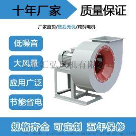 厂家直销4-72高压离心风机锅炉引风机