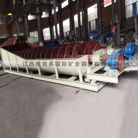 单螺旋洗砂机生产基地 双螺旋洗沙机图片 制沙设备