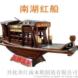 嘉兴南湖红船厂家手工定制