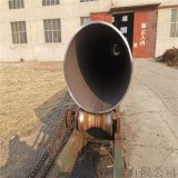 連雲港 丁字焊鋼管 高頻焊直縫鋼管 大口徑鋼管