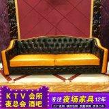 广州KTV沙发多人包厢皮面卡座定制酒吧厂家直销