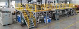 供应水性涂料成套生产设备 自动配料系统定制