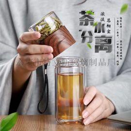 茶水分离泡茶杯双层玻璃水杯商务礼品定制LOGO