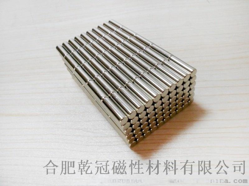 钕铁硼强力磁铁 超强力磁铁 圆形磁铁