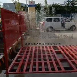 成都超高压工程洗车机设备工地全自动洗轮机现货