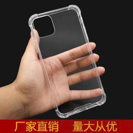 苹果三星手机壳TUP凹槽PC透明素材壳1.0