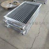 SRL10X5/3空气加热器  SRL散热器
