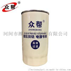 厂家供应发动机柴油滤芯