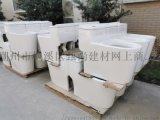 广东潮州工程马桶连体坐便器坐厕座厕贴牌生产厂家直销