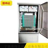 288芯四网融合光交箱使用方法