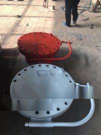 钢制方形人孔 椭圆形人孔 油罐手孔
