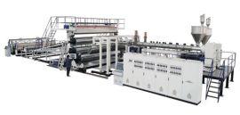 PE土工膜生产线设备