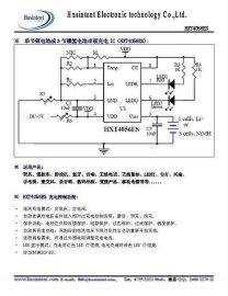 单节锂电池或3节镍氢电池串联充电IC