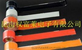 自融硅胶电气胶带.汽车线束、电动机绝缘胶带