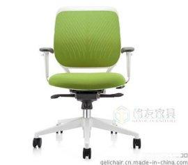 时尚职员椅,办公椅,时尚办公椅,时尚职员椅,品牌办公椅,品牌职员椅,新款办公椅,新款职员椅;  办公椅