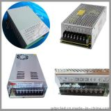 防雨电源、广告电源、12V400W、变压器