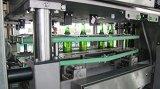 武汉捷普瑞玻璃瓶在线检测