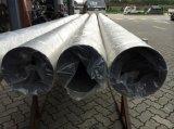厂家直销201不锈钢装饰管, 201焊接不锈钢管