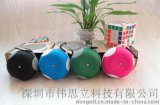 無線藍牙音箱 戶外野營音箱 攜帶型可接聽電話的藍牙音箱廠家直銷