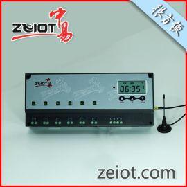 中易物联智能照明控制器T101GC