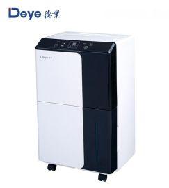 德业除湿机(DY-650LV/A)