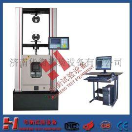 微机控制高温隔热铝型材电子  试验机-高温铝型材试验机