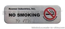 專業定製出口:機電銘牌 機械銘牌 金屬標牌