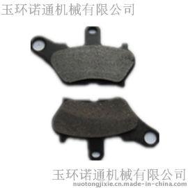 EGO半金属摩托车刹车片